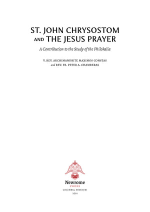 St. John Chrysostom and the Jesus Prayer