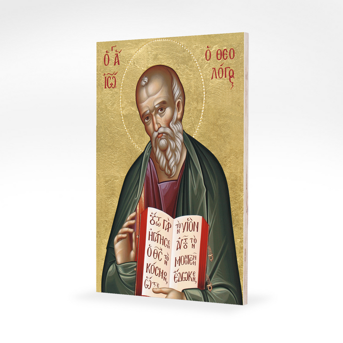 St. John the Theologian Icon