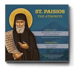 St. Paisios the Athonite - 2 CD Set