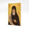 St. Paisios the Athonite