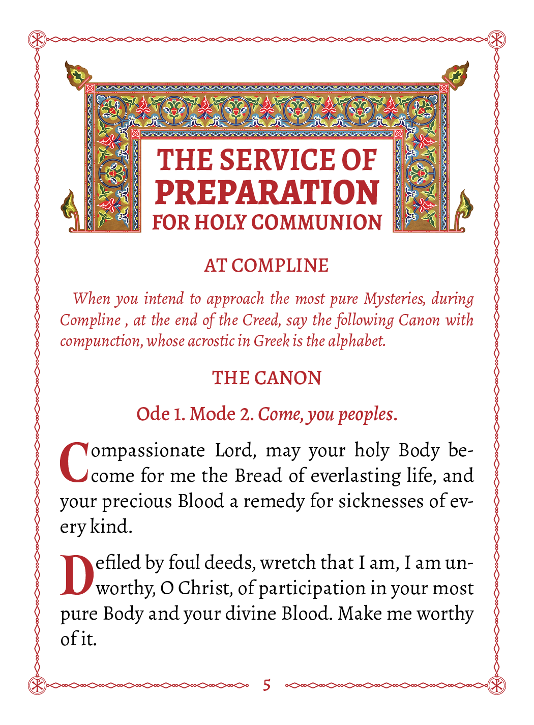 Service of Preparation for Holy Communion