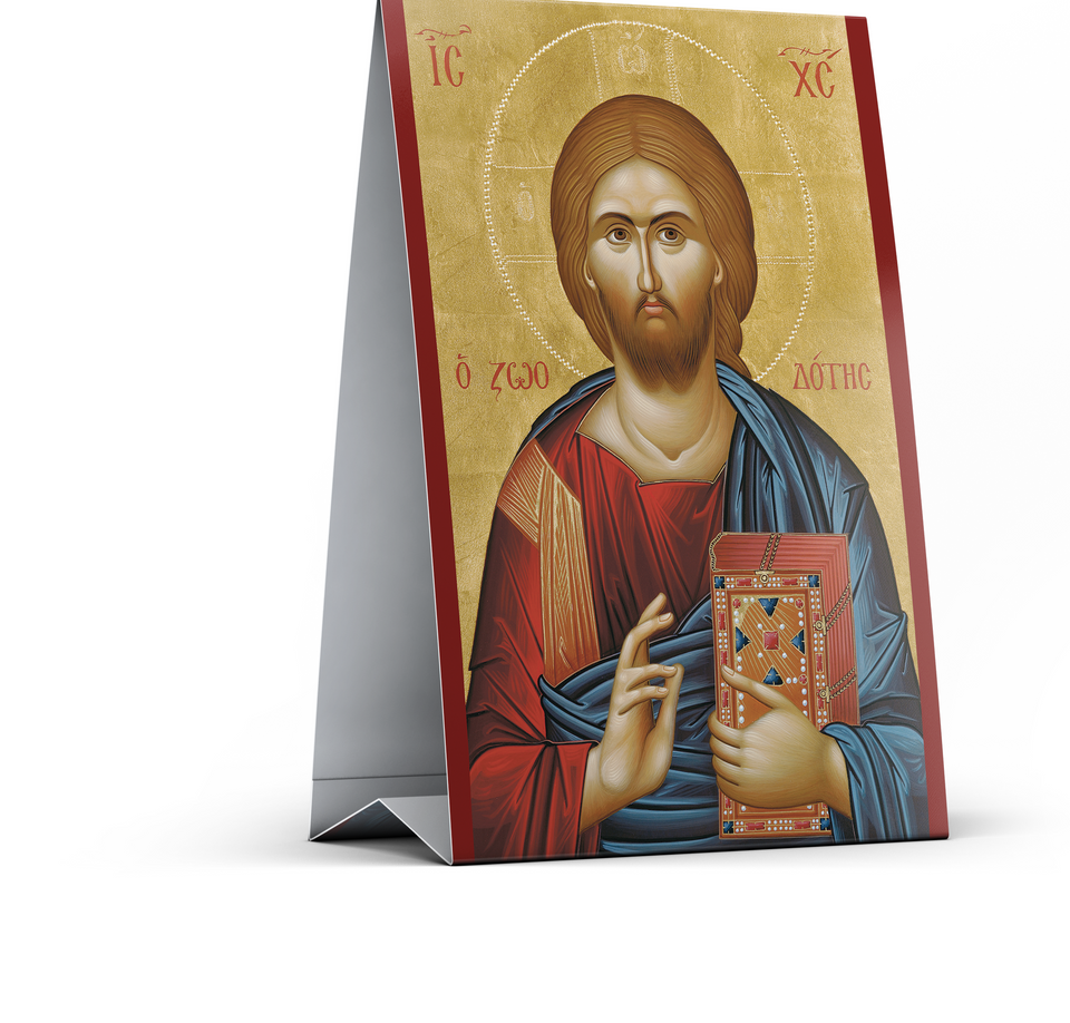 Visitation Tent Cards — Christ the Life-giver