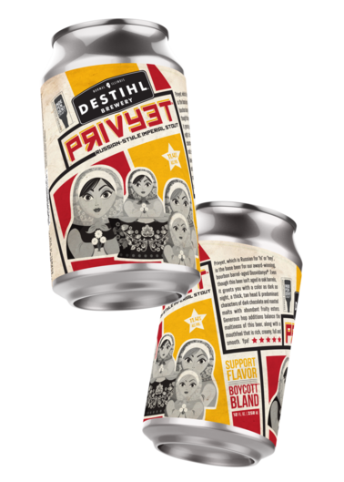 Destihl Brewery, Privyet Russian Style Imperial Stout, 6 Pack Cans