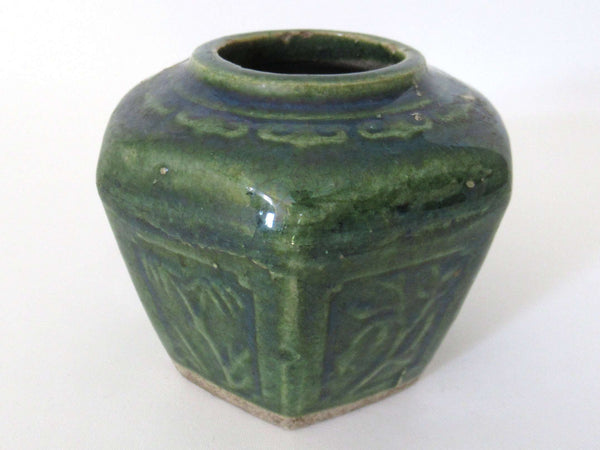 UpperDutch:Ginger Jar,Vintage Glazed Ginger Jar, Collectible pottery.