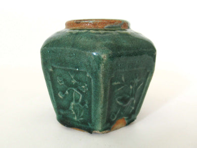UpperDutch:Ginger Jar,Vintage Green Glazed Ginger Jar, Collectible pottery.