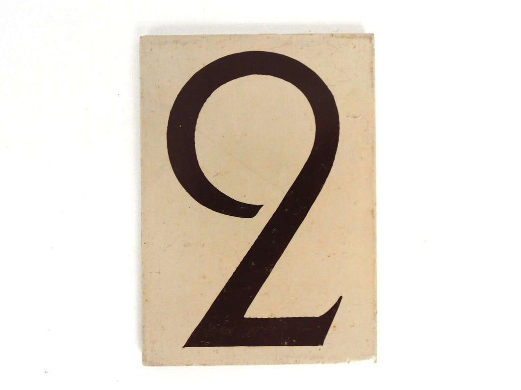 UpperDutch:Numbers,ONE Antique Two, wooden Number 2, Authentic Hand painted Number two. Room number / Table number, brown beige home number.