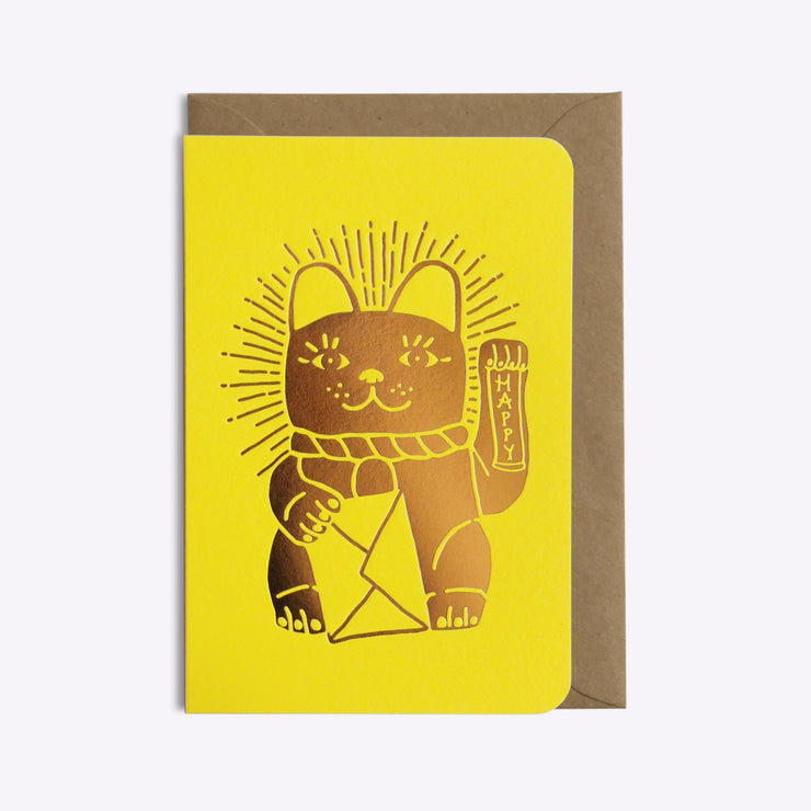 Carte Lucky Cat - Jaune Intense