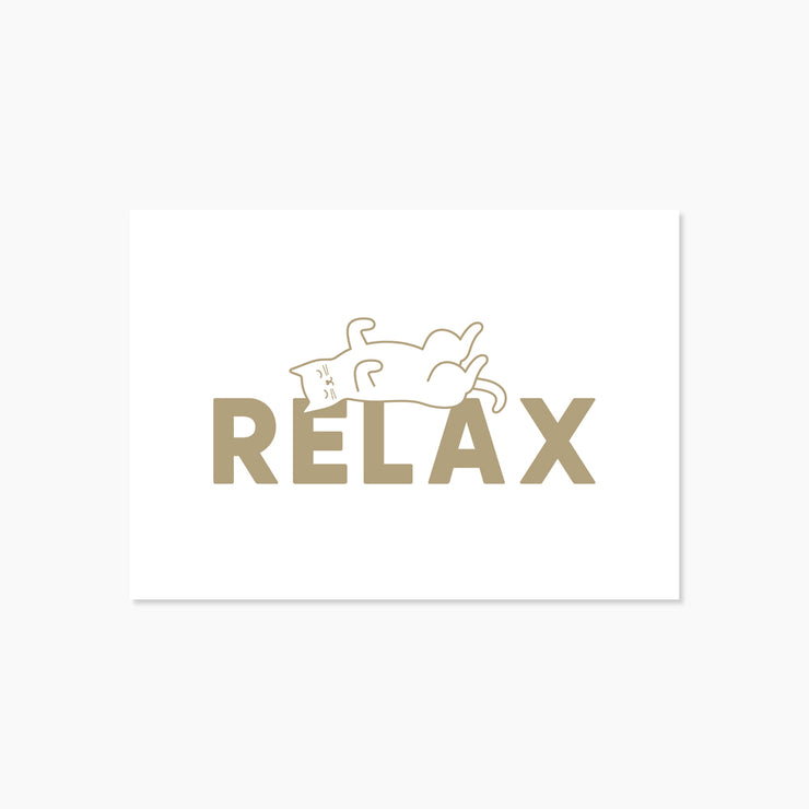 Carte Chat Relax
