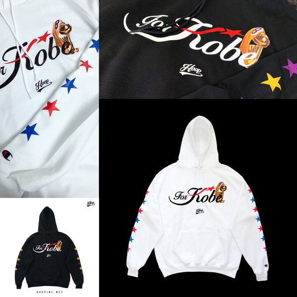 """For KOB"" Hoodie"