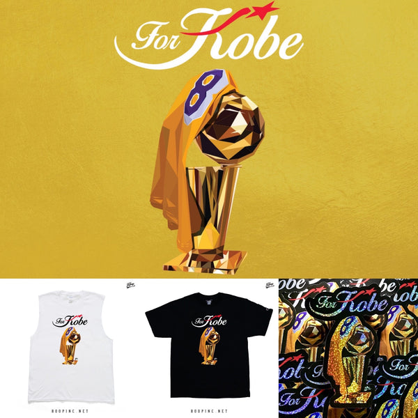 """FOR-KOB"" tee / sleeveless tee + sticker set [STYLE B]"