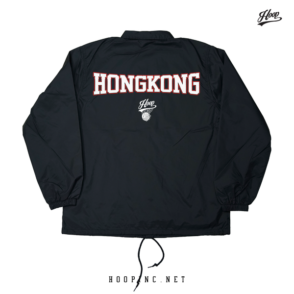 Hong Kong Hoop Coach Jacket