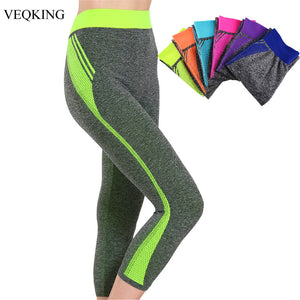 High Waist Stretch Breathable Quick Dry Yoga Leggings