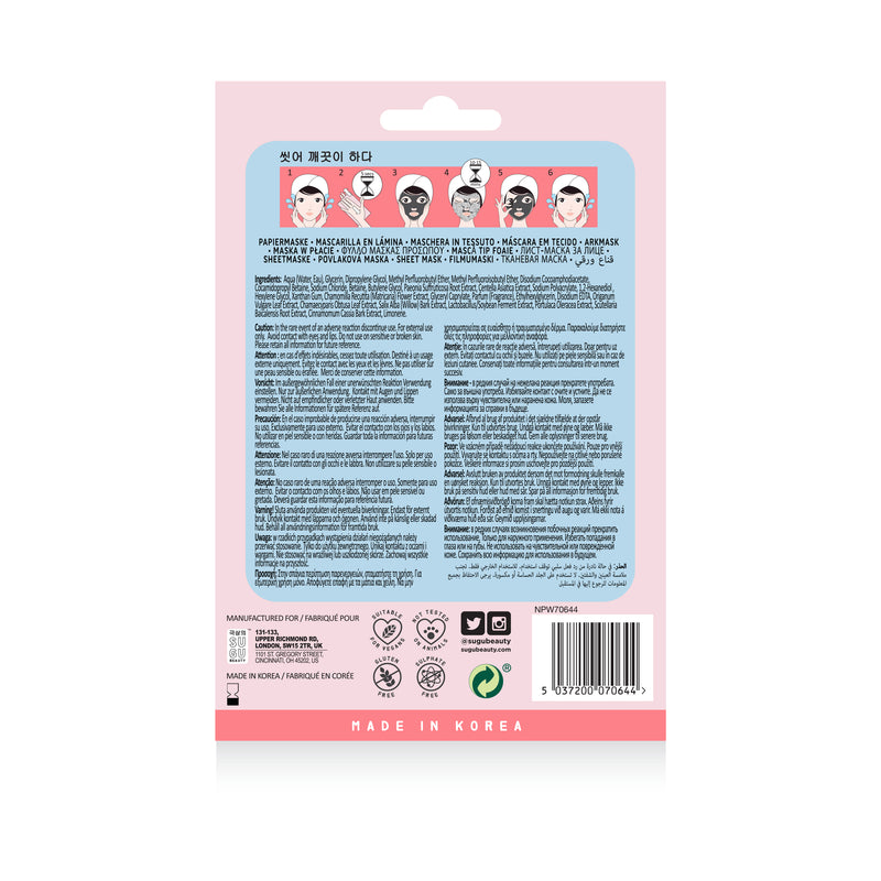 SUGU Bubble Sheet Mask - Exfoliate and Cleanse