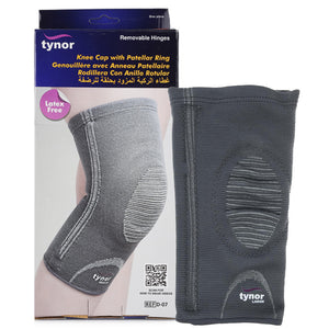 Knee Brace (Open Patella Ring)