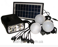 GD LITE SOLAR LIGHTING KIT | 8017 | 3 X BULBS | SOLAR PANEL | TORCH | CELLPHONE CHARGER