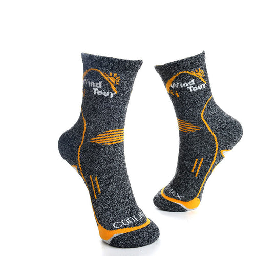 Quick Dry Moisture Wicking Socks- Perfect for Training, Gym Time, and hot summer days :) Breathable and comfortable!