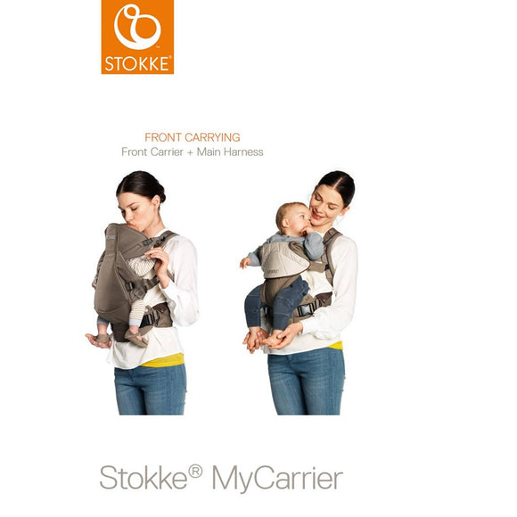STOKKE® MY CARRIER™ FRONT CARRIER