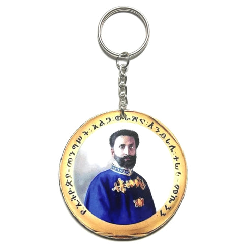 His Imperial Majesty King Haile Selassie I Keychain