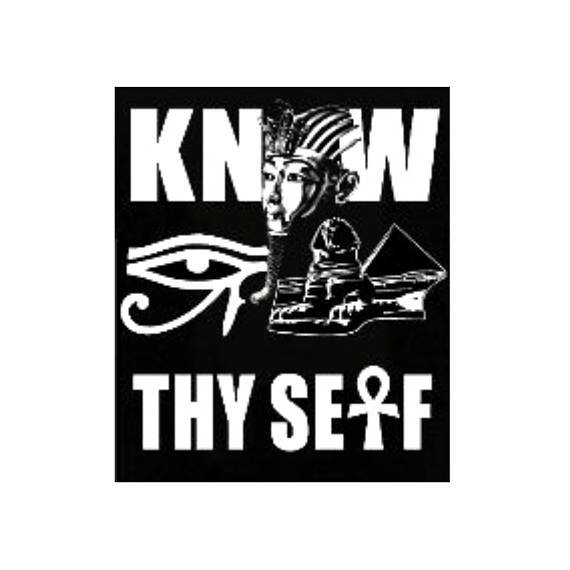 Know Thyself Ankh Crew Neck Unisex Tshirt