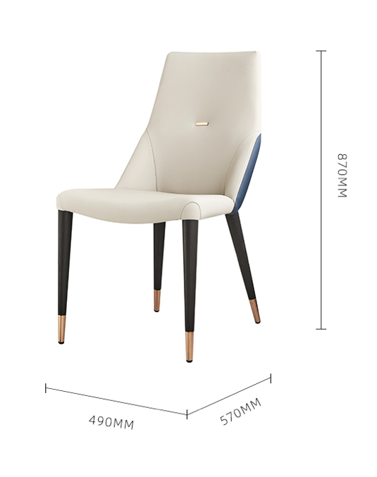 Dubuque Dining Chair