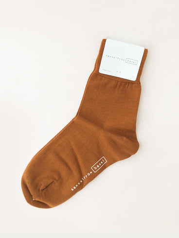 Hansel From Basel Trouser Crew Socks Ochre