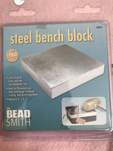 Bead Smith Bench Block