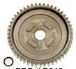 48T SAVAGE X HARDENED STEEL SPUR GEAR