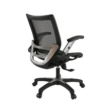 Karlen Mesh Office Chair in Black