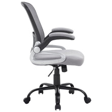 Hargrove Office Chair in Black