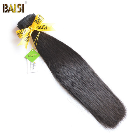 BAISI 100% Human Hair Extension Machine Double Weft Brazilian Straight Virgin Hair Nature Color 8-36inch Free Shipping