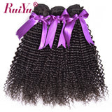 RUIYU Afro Kinky Curly Hair Brazilian Hair Weave Bundles Human Hair Extensions Natural Color 10-28 Inch Non Remy Hair Bundles