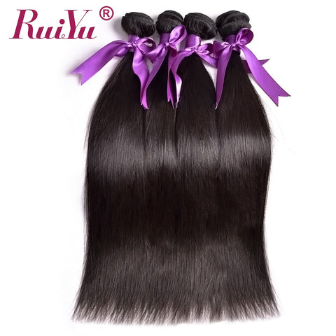 RUIYU Hair Brazilian Straight Hair Weave Bundles 1 PCS Non Remy Hair Bundles 100% Human Hair Extensions 10''-28'' Natural Color