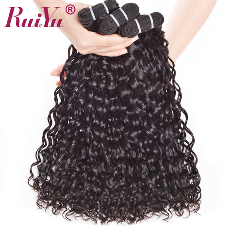 RUIYU Hair Water Wave Brazilian Hair Weave Bundles Human Hair Extensions Non Remy Hair Bundles Natural Color 1PC