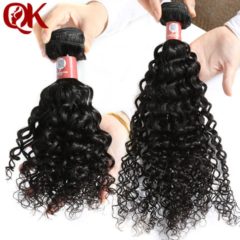 QueenKing Hair Product Peruvian Curly Hair Bundle Natural Color Remy Hair 100% Human Hair Weave 10-24 Inch Free Shipping