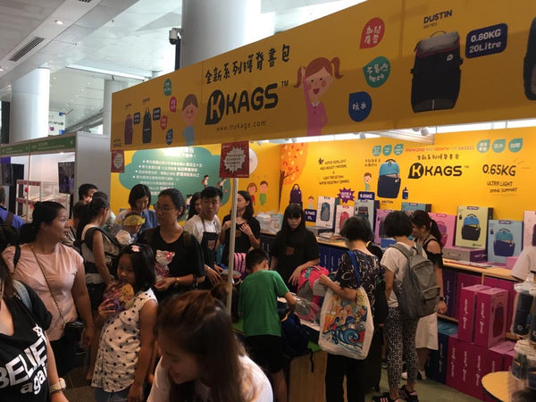 KAGS at Hong Kong Book Fair 2019