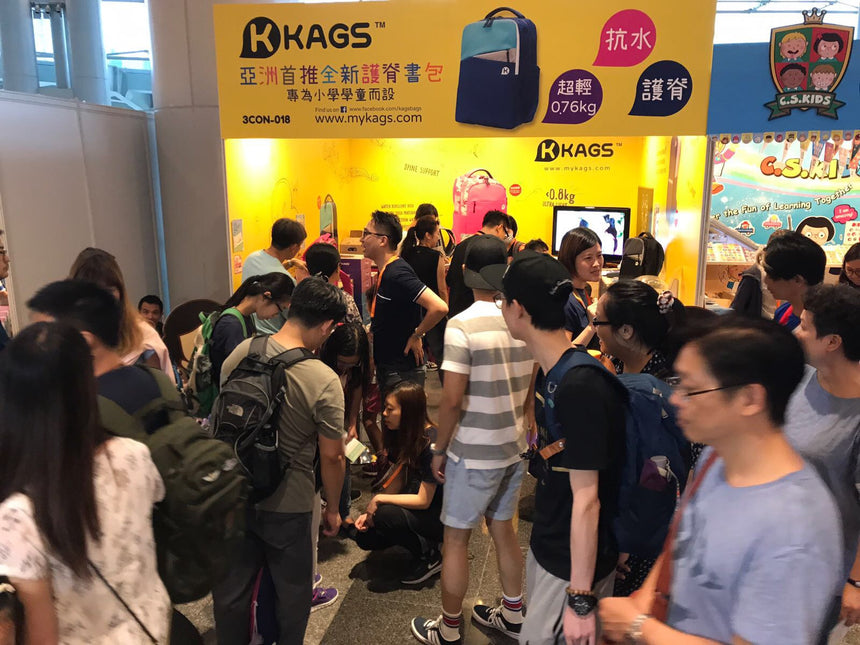 KAGS in Hong Kong Book Fair 2017