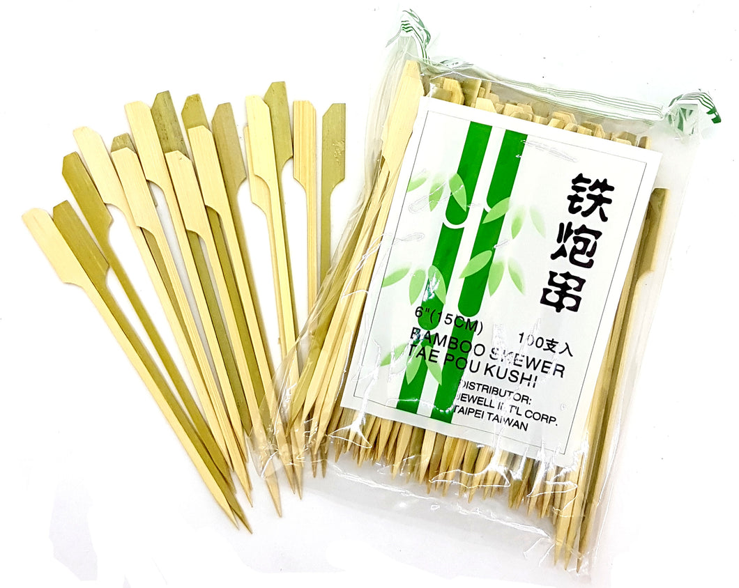 Natural Bamboo Picks Skewers Paddle Style 6