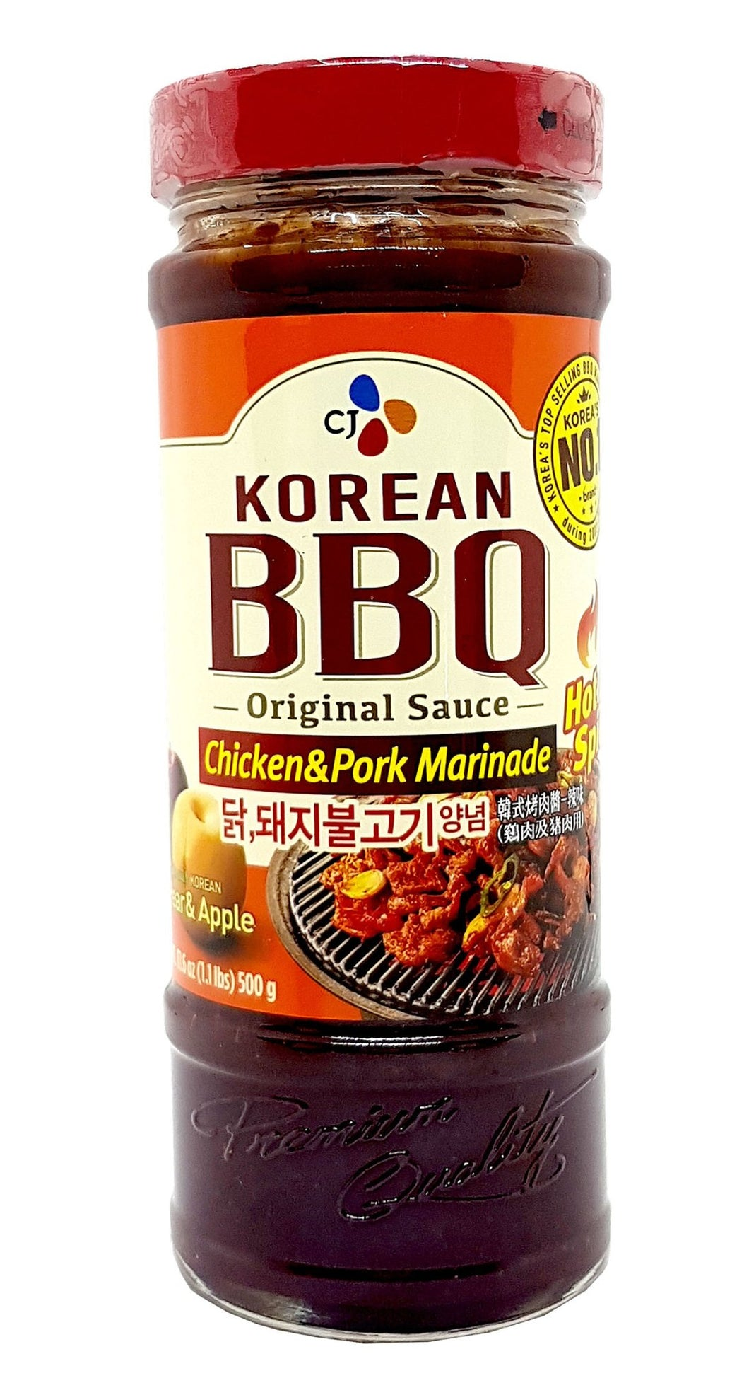 CJ Korean BBQ Sauce Hot & Spicy Chicken & Pork Marinade 17.6 Oz.