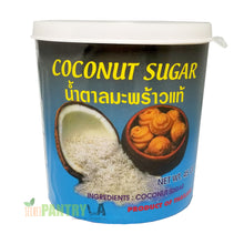 Pure Thai Coconut Palm Sugar by AC 45 Oz.
