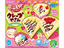 Kracie Popin' Cookin' CREPE DIY Gummy Making Kit