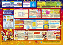 Kracie Popin' Cookin' FUN FESTIVAL FOODS DIY Gummy Making Kit