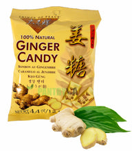 Prince of Peace Ginger Chews Candy 100% Natural Individually Wrapped 4.4 Oz.