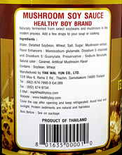 Healthy Boy Brand Mushroom Soy Sauce 23.5 Fl. Oz. X 12 Factory Case