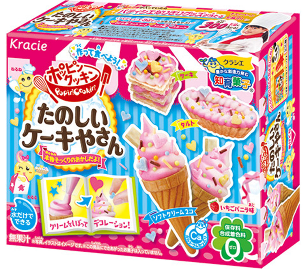 Kracie Popin' Cookin' ICE CREAM CAKE SHOP DIY Gummy Making Kit