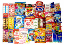 "Japanese ""Dagashi"" Variety Snacks Pack"