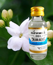 Thai Jasmine (Mali) Essence Extract Winner Brand 1 Oz.