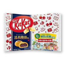 Japanese Kit Kat  ONSEN MANJU Limited Edition 12 Mini Bars 4.1 Oz.