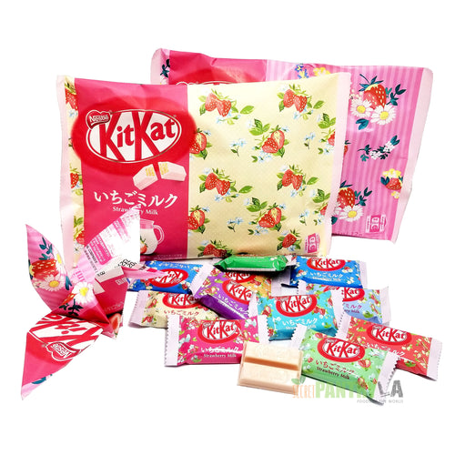 Japanese Kit Kat STRAWBERRY MILK Limited Edition 12 Mini Bars 4.4 Oz.