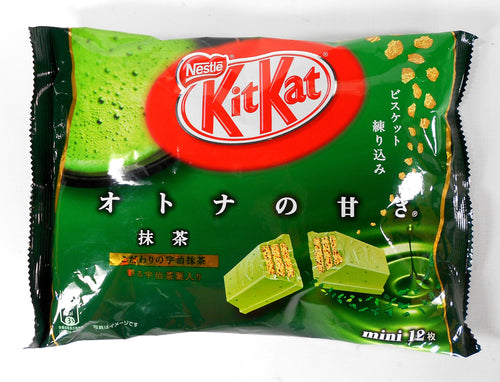 Japanese Kit Kat Matcha Green Tea 12 Mini Bars