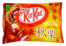 Japanese Kit Kat Autumn Chestnut Limited Edition 12 Mini Size Bars 4.8 Oz.